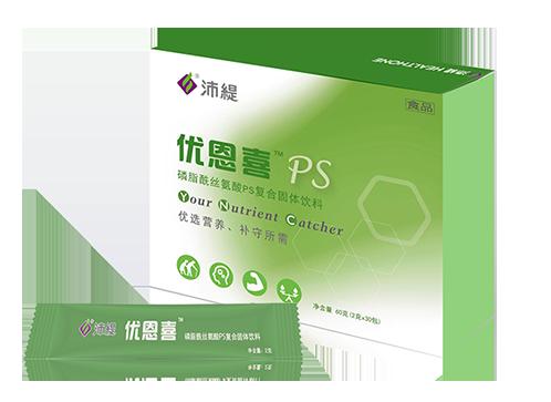 喜磷酯酰丝氨酸PS复合固体饮料
